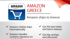 Amazon Greece