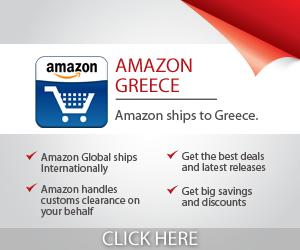 Amazon Greece