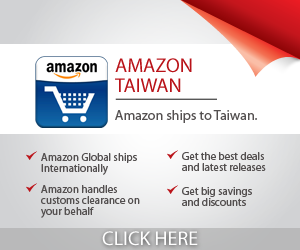 Amazon Taiwan